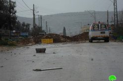 The Israeli Occupation Forces seal off all entrances of Qabatiya village in Jenin