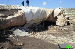 "Demolition of 17 residential and agricultural structures in the Nablus hamlet ""Khirbet"" of Tana"