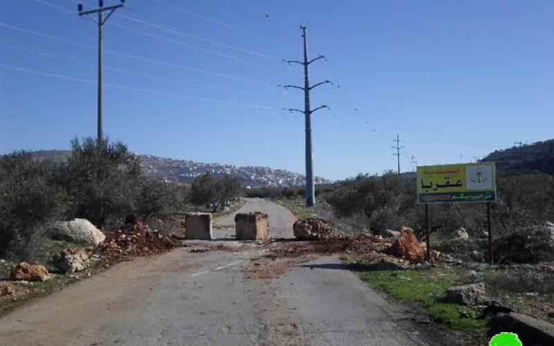الاحتلال الاسرائيلي يعيد اغلاق مدخل بلدة عقربا الجنوبي / محافظة نابلس