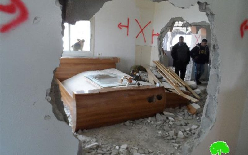 """Security demolition: A policy that targets Palestinians and excludes colonists"" <BR> ​A collective punishment that left 24 residences entirely demolished and other 44 partially destroyed"