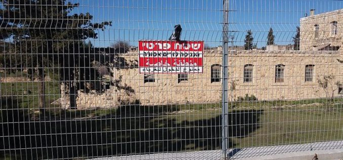Beit El Baraka: Another impediment for peace