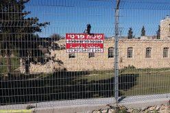 בית אל–ברכּה: עוד מכשול לשלום
