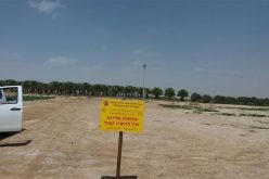 New State Land Declaration Nearby Jericho Governorate 2342 Dunums Expropriated in the Jordan Valley