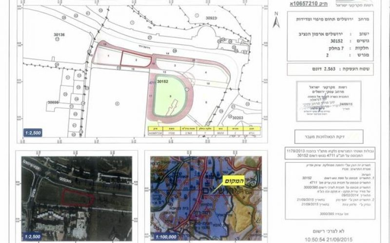 New Tender to construct a Hotel in the Israeli settlement of East Talpiot