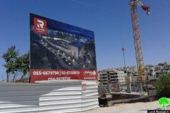 Demolition order on a carwash in the Jerusalem town of Beit Hanina