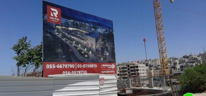 Demolition order on a carwash in the Jerusalem town of Beit Hanina