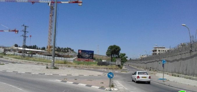 A huge Israeli commercial complex to be build on Beit Hanina lands