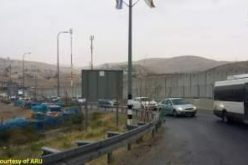 Hizma town severely suffering from the Israeli closure policy