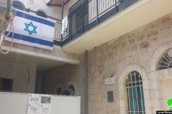 "<br> ما يعرف بقانون ""الجيل الثالث"" محكمة الاحتلال تحكم على عائلة قرش في البلدة القديمة في القدس المحتلة بإخلاء مسكنها لصالح جمعية ""عطيرت كوهانيم"" الاستيطانية"