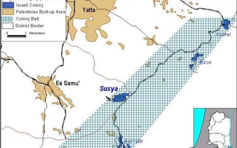 Expanding the settlement of Susya