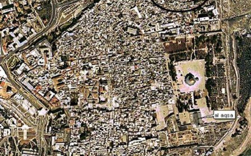 The Demolishing of Four Houses in Bab Hatta