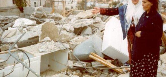 House Demolishing in Beit Hanina – Jerusalem