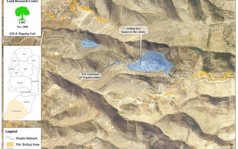 The Establishment of Two Residential Units on Palestinian Land To the west of Fuqeiqis village