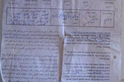 Stop-work Order for a House in Al Rafa'iyya village in Hebron Governorate