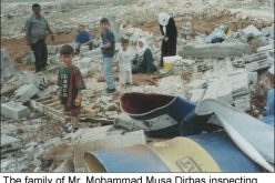 Israeli Occupation Forces Demolishes Three Houses in Al Essawiyah Village