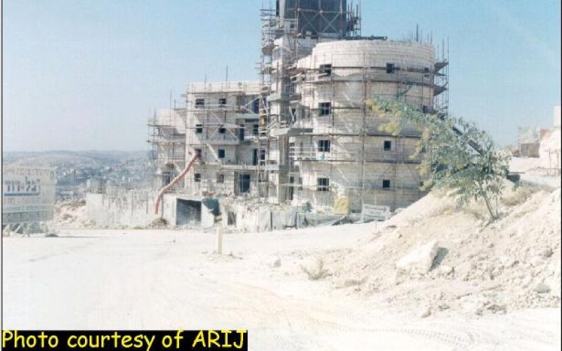 Construction at a New Location on Abu Ghnaim Mountain (Har Homa Settlement)