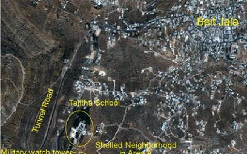 """Israeli Military Force Invade Area""""A"""" in Bethlehem"""