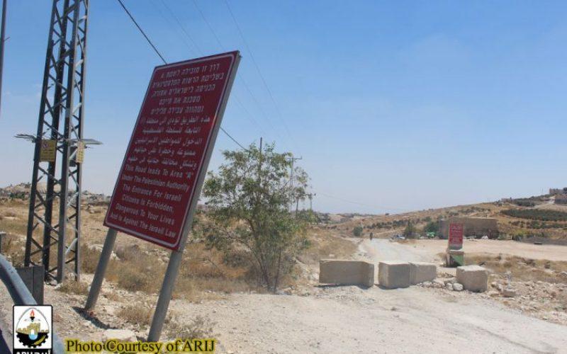 Bethlehem Eastern Rural facing Strangulated