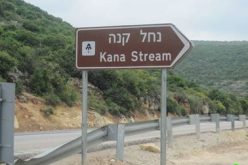 An Israeli plan to transform Wad Qana area into a touristic site for colonists
