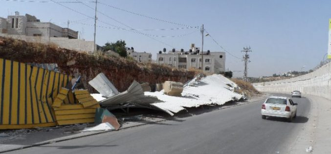 Israeli Occupation Forces demolish commercial barracks in AL-Ram town