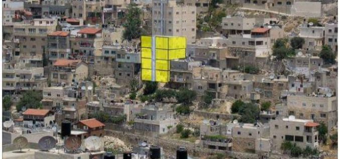 Israel's Municipality in Jerusalem ratifies the construction of four colonial residential units in the Jerusalemite neighborhood of Silwan, south AL-Aqsa mosque