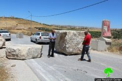 The Israeli occupation imposes a siege on Yatta city