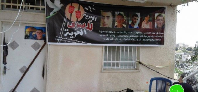 """Israeli Occupation Forces seal off a Jerusalem house on the claim of """"Security Purposes"""""""