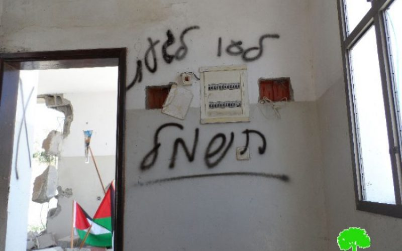 Israeli Occupation Forces demolish a house in Qalqiliya