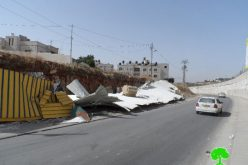 Israeli Occupation Forces demolish commercial barracks in AL-Ram town