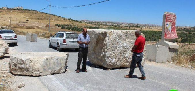 الاحتلال يفرض حصاراً على مدينة يطا ويغلق مداخلها