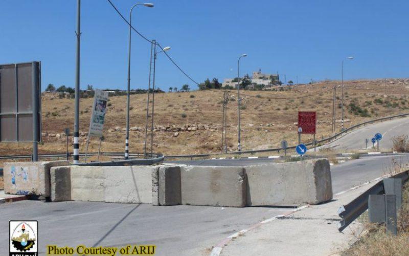 تقرير الانتهاكات الإسرائيلية في الأراضي المحتلة – تموز 2016 اسرائيل تتحدى المجتمع الدولي و تصادق على مخططات وتنشر عطاءات لبناء اكثر من 2500 وحدة استيطانية