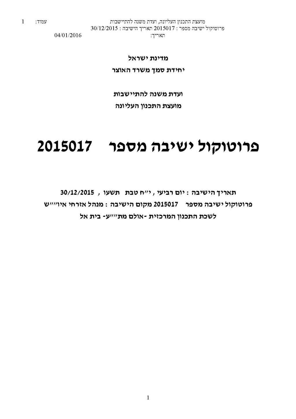 File (40)_Page_01