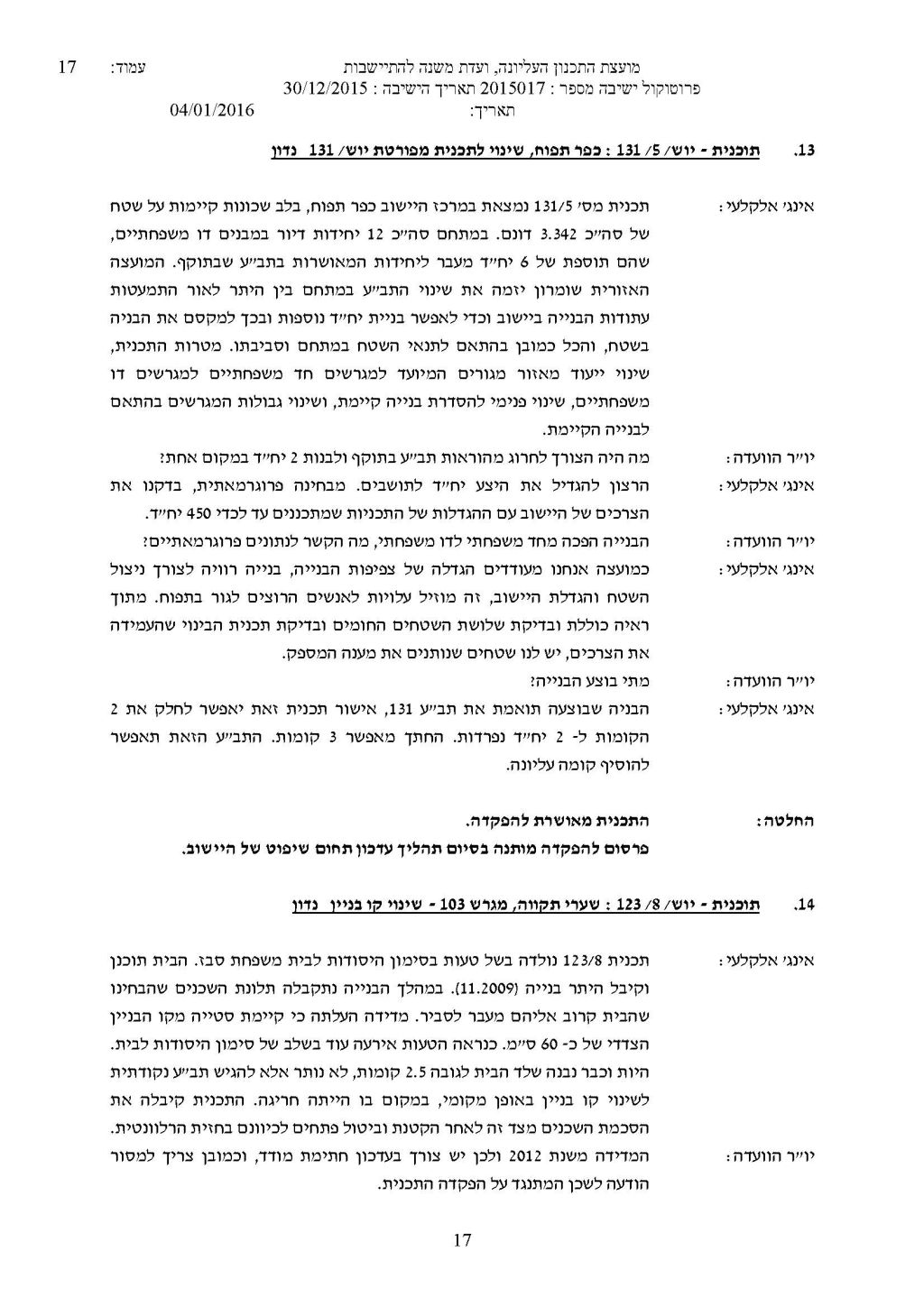 File (40)_Page_17
