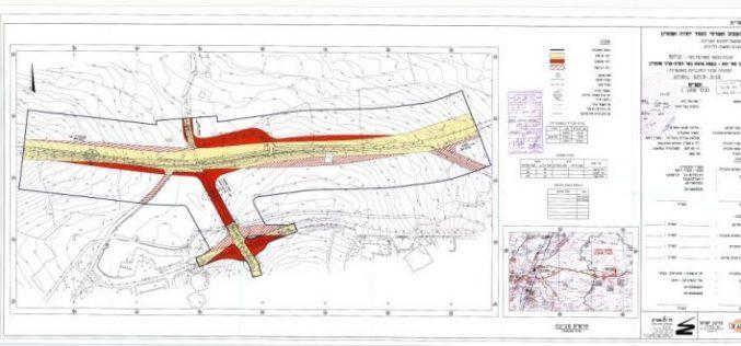 Israeli Plan to expand the Karni Shomron Industrial area