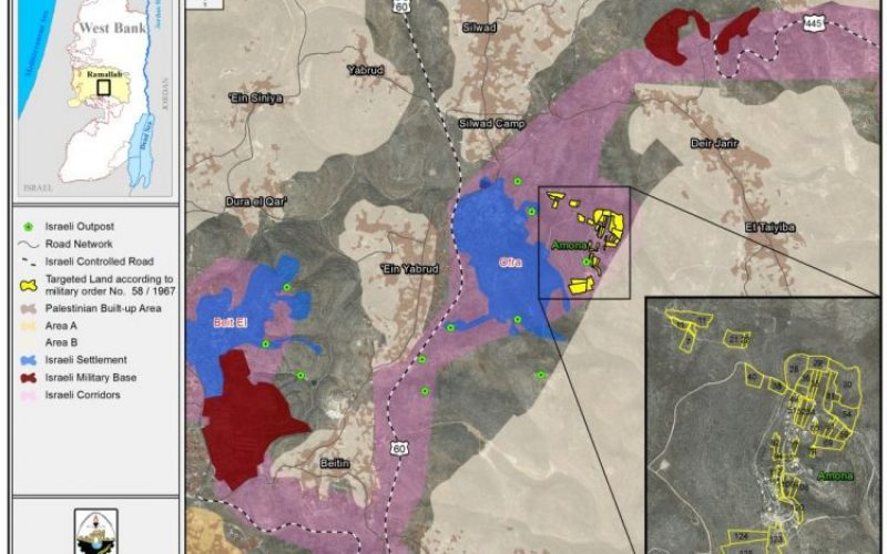 """""""Israeli Outposts' Reallocation Game""""  New Israeli Manipulation to Legalize the illegal Outpost of Amona North of Ramallah Governorate"""