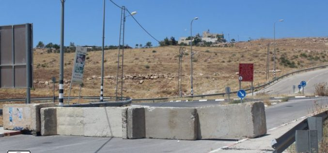 Israeli Violations in the Occupied Palestinian Territory- July 2016 Israel Defies the International Community and approved plans and published tenders to construct more than 2500 housing units