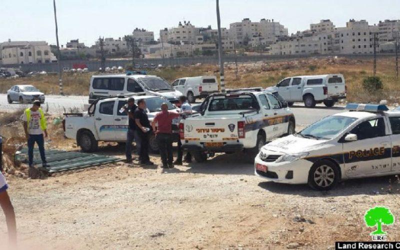 Israeli Occupation Forces demolish six warehouses in Qalandiya town