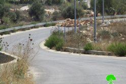 الاحتلال الإسرائيلي يغلق مدخل قرية ياسوف الرئيسي