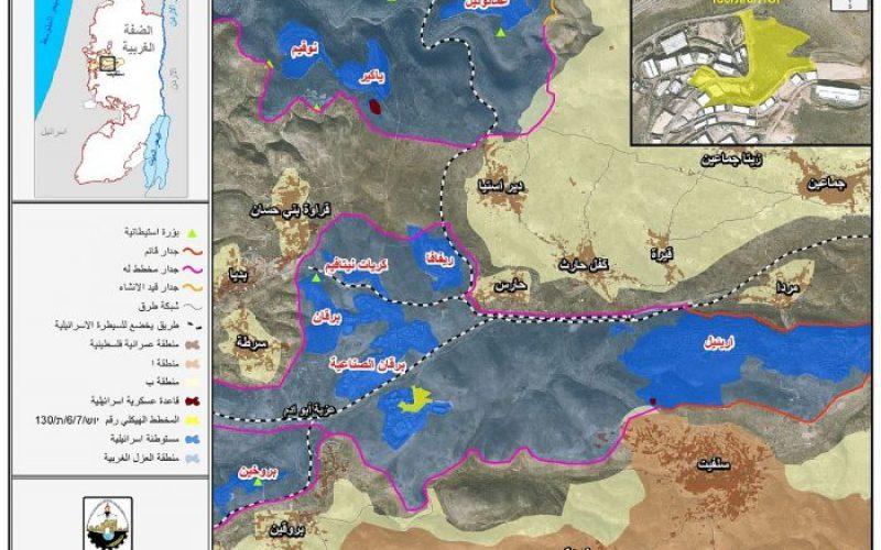 سلطات الاحتلال الاسرائيلي بصدد مصادرة 138 دونما من أراضي قرية حارس في محافظة سلفيت