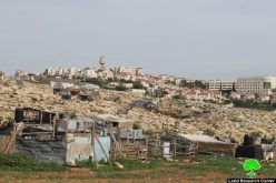 A project in the Israeli Knesset to annex Maale Adummim colony to Jerusalem city