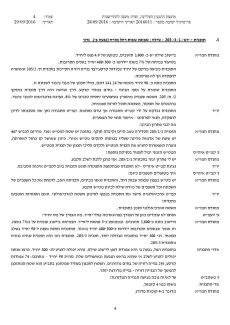 file-67_page_4