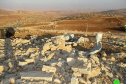 Israeli Occupation Forces demolish residential and agricultural structure in Tubas city