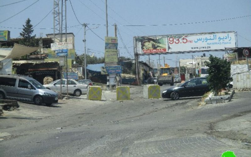 Israeli Occupation Forces keep on closing Hizma town entrance