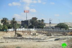 Expansion works in the Israeli industrial zone of Binyamin, north Occupied Jerusalem