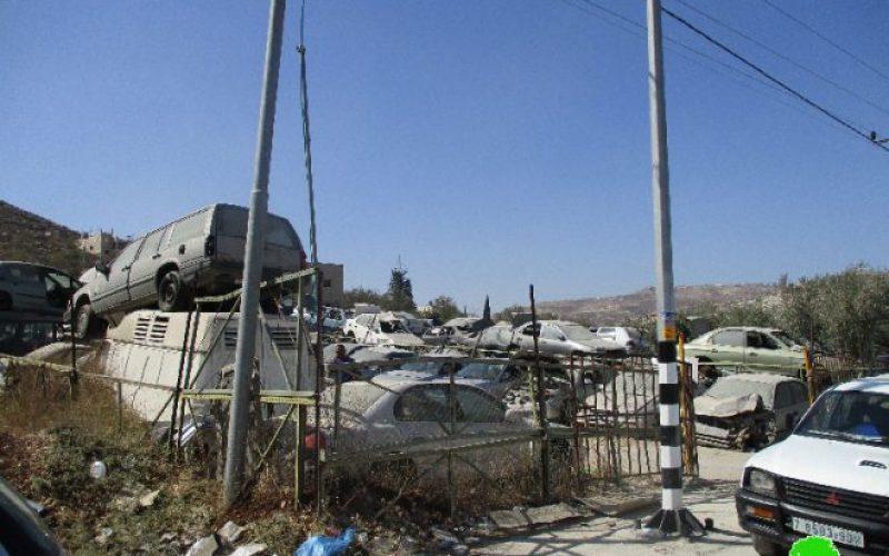 الاحتلال الإسرائيلي يهدم محطة لقطع السيارات المستعملة في بلدة حوارة