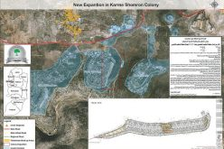 """الإعلان عن مخططات هيكلية جديدة لمستعمرة """"كرنيه شمرون"""" لابتلاع المزيد من الأراضي الفلسطينية"""