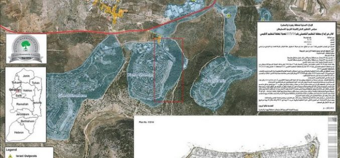 Israeli building schemes to expand the Karni Shomron Industrial area