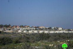 """الإعلان عن المصادقة على مخطط هيكلي جديد لمستعمرة """" بيت اريه"""" على مساحة 348 دونماً من الأراضي الفلسطينية"""