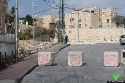 Israeli occupation forces close Al-Madares road in Jabal Al-Mukabir area via road blocks