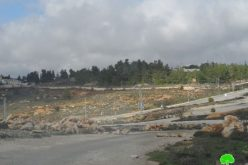 Israeli eviction order on a land to establish a watchtower